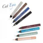 About Beauty Karaja Cat Eyes